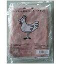 平和食品)冷凍フレッシュガラパック(チキン&ポーク)1kg(業務用食材 だし ダシ 出汁 スープ 調味料 鍋)