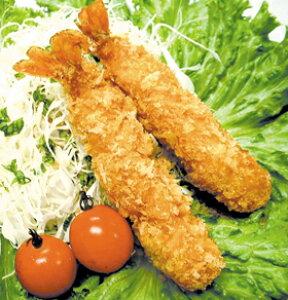 クラレイ)無頭海老フライ41/50バナメイ10尾(冷凍食品 えびふらい 業務用食材 エビフライ 洋食 えび)