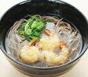 コスモ食品)小さなえび天ぷら550g(50個入)(業務用食材 えび 天ぷら 和食)