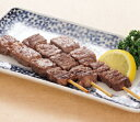 牛ステーキ串 15cm 約35g×10本入 5979(串焼 串揚 バーベキュー ステーキ串 牛 串 和食)