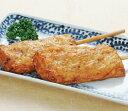 スギヨ)手握りさつま串いか700g(10本入)(業務用食材 イカ 串 和食)