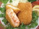 スリィ サポート)デラックスエビカツ90g×5個入(冷凍食品 贅沢 ボリューム感 業務用食材 エビカツ 洋食 えび)