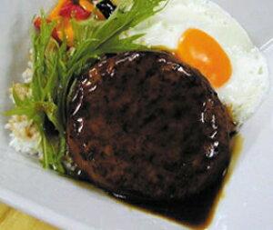 YGC)照焼ソースハンバーグ 150g(冷凍食品 人気商品 甘口照焼ソース 業務用食材 ハンバーグ 洋食 肉料理)