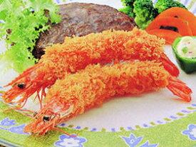 テーブルマーク)有頭海老フライ 60尾入(冷凍食品 えびふらい 業務用食材 エビフライ 洋食 えび)