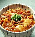 サラーズ)ピリ辛豚丼 95g (冷凍食品 冷凍 弁当 業務用 丼 ドンブリ 保存食)