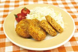 四国日清)ミニミンチカツ30g×50個入(冷凍食品 焙焼パン粉使用 弁当 業務用食材 とんかつ メンチカツ 洋食 肉料理)
