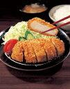味の素)三元豚の厚切りロースカツ200g×6個(業務用食材 揚げ物 トンカツ ロースカツ フライ 三元豚 和食)