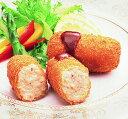 味の素)老舗のカニクリームコロッケ 60g×10個入(冷凍食品 ころっけ 業務用食材 コロッケ カツ フライ 洋食 おつまみ…