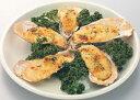 カン喜)殻付かきグラタン 6個入(業務用食材 グラタン・ドリア 洋食 冷凍食品)
