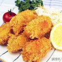マツワ商事)韓国産カキフライ 約25g×20粒(業務用食材 カキフライ 洋食 牡蠣 カキ フライ 冷凍食品)