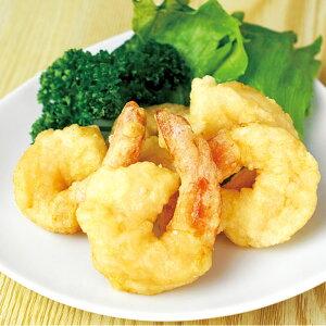 マリンフーズ)尾付き海老フリッター 500g(約26-30尾)(冷凍食品 業務用食材 エビフライ 洋食 えび)