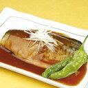 ヤヨイ)国産デリカさば味噌煮2L×2枚(冷凍食品 サバ 鯖 みそ煮 業務用食材 魚料理 焼魚 煮魚 シーフード)