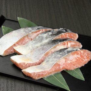山行ヤマキ水産)銀鮭切身粕漬 70g×5切(冷凍食品 冷凍 簡単調理 焼魚 業務用食材 魚 食材 魚介 シーフード)