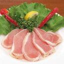 松阪ハム)健味鶏の生ハム風タタキ 約250g(業務用食材 魚料理 焼魚 煮魚 揚げ物 焼き物 珍味 日本料理 和食 シーフード)