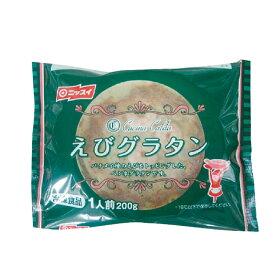 日本水産)エビグラタン200g(冷凍食品電子レンジニュージーランド産ホワイトソースぐらたん)