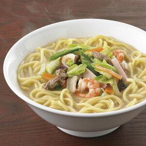 麺始め チャンポン麺 200g×5食入 12899(麺のみ しっかりした食感 ちゃんぽん ラーメン)