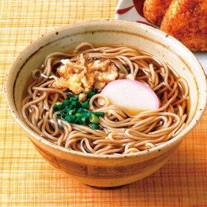 テーブルマーク)麺始め 冷凍そば 200g×5個(冷凍食品 本格的 冷凍蕎麦 ソバ 蕎麦 そば)