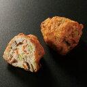 羽二重豆腐)七彩ひろうす40 400g(10個)(冷凍食品 がんもどき 飛竜頭 ひりゅうず 和食 惣菜)