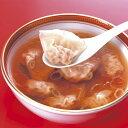 味の素冷凍)ワンタン 約8g×30個入(中華,エスニック,わんたん)