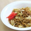 昭和ミート)横手やきそば200g×5個(和食,麺,ご飯)