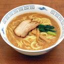 キンレイ)具付麺豚骨醤油ラーメンセット 249g(冷凍食品 具材付 電子レンジ調理可 和食 麺 ご飯)