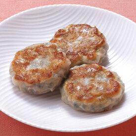テーブルマーク)海老ニラ焼きまん 600g(20個入)(冷凍食品 一品 飲茶 点心 業務用 肉まん にくまん 中華料理)