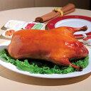 三明物産)ロースト北京ダックS 1羽(約1.4−1.6kg(中華点心 中華 一品)