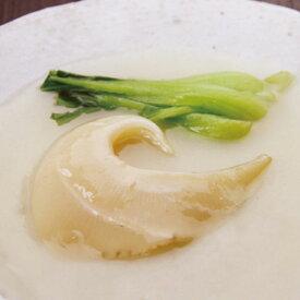 輸入)冷凍フカヒレ 尾ビレ(10枚) 1kg(ふかひれ 鱶鰭 スープ 煮込み)