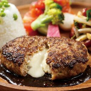 鉄板焼チーズインハンバーグ 130g 17195(5種類のチーズ ワンランク上のメニュー ハンバーグ 肉料理 レンジ)