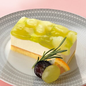 フリーカットケーキ 洋梨とぶどう 515g (カットなし) 17225(洋梨ムース ケーキ デザート フルーツ 洋ナシ ブドウ 葡萄)
