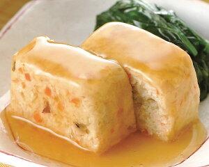 味の素)加賀伝統野菜の豆腐ローフ和風あんかけ 10個入(冷凍食品 冷凍 業務用 柔らかい 和惣菜 とうふ)