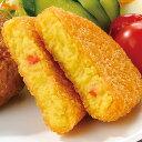 味の素冷凍食品)ランチカレーコロッケ 約50g×20個入(ころっけ フライ 洋食 おつまみ 揚げ物 弁当)