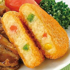 ランチ野菜コロッケ 約50g×20個入 17770(ころっけ 洋食 揚げ物 弁当 洋食)