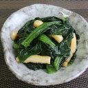 ヤマダイ食品)茨城産小松菜と揚げの煮物500g(惣菜 弁当 煮びたし おかず)