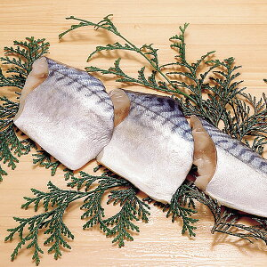 サバ切身 (骨取り) 約80g×5切入 17986(さば 鯖 業務用切身 切身 切り身 骨無 骨なし 骨抜 骨取)