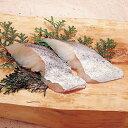 極洋)スケソウダラ切身約60g×5切(冷凍食品 たら すけとうだら 鱈)