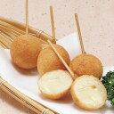 昔亭)ミニチーズドッグ 440g(約22g×20本入)(冷凍食品 オードブル スナック イベント 洋風料理)