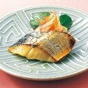大冷)骨なしさわら西京深味漬 350(5枚入)(さわら,サワラ,和食)