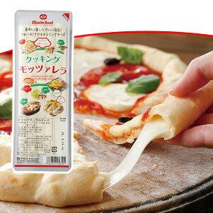 マリンフード)クッキングモッツァレラ 315g(10本入)(冷凍食品 洋風調理食品 チーズ)