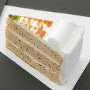 ミルクティーショート 384g (12個入) 19432(ケーキ 洋菓子 ショートケーキ スイーツ デザート アーツグレイ 弁当 業務…