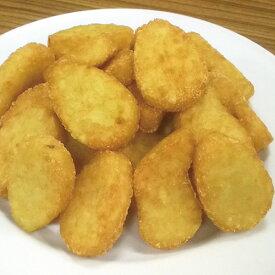 交洋)ベルギー産ハッシュポテト(ミニ・ハッシュブラウン) 1kg(ハッシュドポテト 揚物 じゃがいも ポテト)