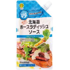 金印物産)北海道ホースラディッシュソース 200ml(西洋わさび ドレッシング マヨネーズ)