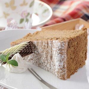 ケーオー産業)シフォンケーキ(紅茶)R 220g(カットなし)(フリーカット 洋菓子 デザート スイーツ バイキング パーティー ブッフェ)