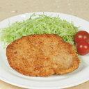 フレッシュサービス)豚ロースとんかつ パン粉付 約450g(約90g×5枚入)(豚カツ トンカツ 揚物 弁当 カフェ ランチ 定…