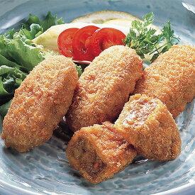 カレールー包み揚げ 28g×20個入 19871(本格カレー カレー包み揚げ 洋食 カレー)