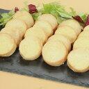 平八)ふわとろフレンチトースト約20g×20個入(洋風調理食品 洋食 パン 朝食 ぱん)