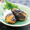 【季節限定 夏食材】平八)茄子海老射込み約30g×20個入(4月末〜8月末)(なす ナス 茄子 えび エビ 海老 和食惣菜 和食…