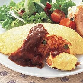 ふんわり卵のオムライス 1食 250g 36119(手作り感 簡単 便利 洋食 夕食 昼食 ランチ おかず レンジ)