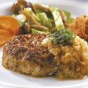 ニチレイ)グリルドハンバーグ 120g×10個入(冷凍食品 お好みのソースで 弁当 業務用食材 ハンバーグ 肉料理 洋食)