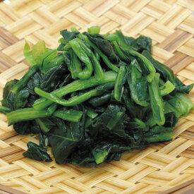 小松菜カットIQF 500g(冷凍食品 バラ凍結 簡単 時短 冷凍野菜 業務用食材 野菜 カット野菜)